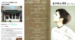 ららぽーと富士見ガールズファッションフェスタに参加してきました(^-^)