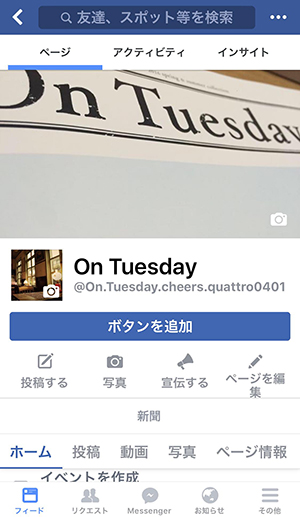 on-tuesday