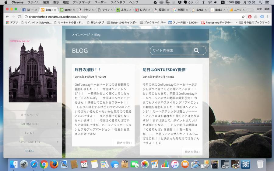 毎日更新!nakamu's blog
