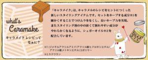本川越店 営業時間変更のお知らせ