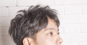 ハイライト&ぐるぐるスタイリング 大倉ブログ