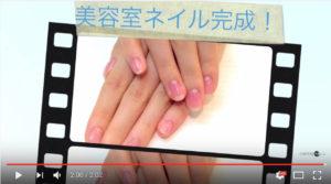 Yuki's blog 更新