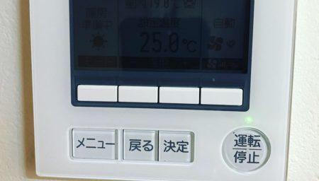 大倉の12月 〜大倉ブログ〜