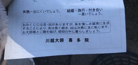 「明けましておめでとうございます(^o^)」〜浦野友希ブログ〜